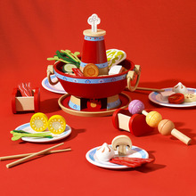 Forbidden Clouds Hot Pot Toys For Boys And Girls Gifts Play House 3-6 Years Old Palace Culture