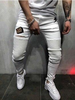 white biker jeans joggers streetwear slim fit jeans