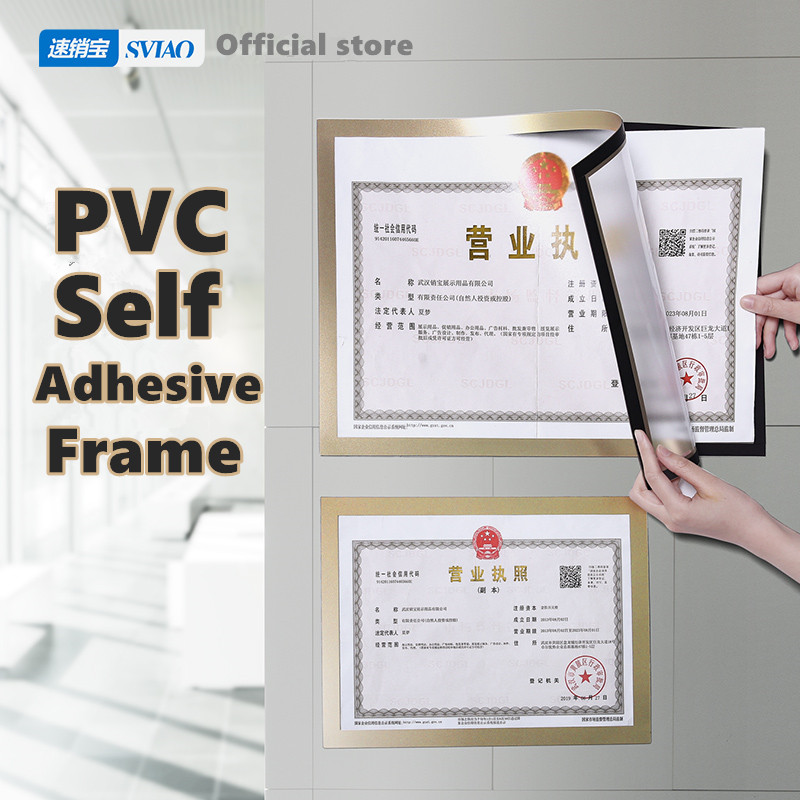 Sviao A4 Self-Adhesive Magnetic Frame Wall Mounted PVC Poster Display Board Picture Frame Sign Holder