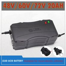 Cargador de bicicleta eléctrico inteligente de 48V/60V/72V, 2,8a, adaptador de carga de corriente para AGM, batería seca de plomo y ácido, 20AH, 12AH