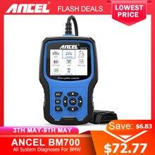 Scanner automotivo ancel bm700 obd2, sistema completo, reforçado, obd, diagnóstico automotivo, leitor de código de falhas