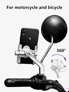 Image 3 - Motocykl rower telefon komórkowy wspornik ze stopu aluminium dla SUZUKI M109r M50 Marauder Vz800 Vl800 Volusia Vz800 Spepia Zz b king