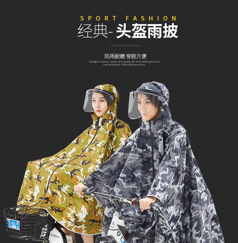 Waterproof Nylon Raincoat Women Plastic Travel Poncho Raincoat Outdoor Stylish Thick Regenpak Dames Travel Rain Coat JJ60YY