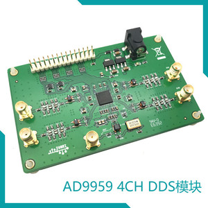 Image 2 - AD9959 Four Channel High Speed DDS Signal Generation Module RF Signal Source 200MHz Barron Output