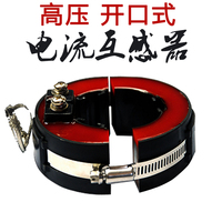 JX A5 open type current transformer high voltage 10KV opening and closing metering 0.2S high precision power cabinet ring networ|ABS Sensor|Automobiles & Motorcycles -