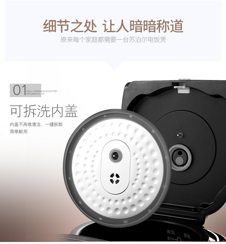 Ball Kettle Rice Cooker 5L Intelligent Large Capacity Rice Cooker Home Automatic Multi-function Genuine 8 People 16