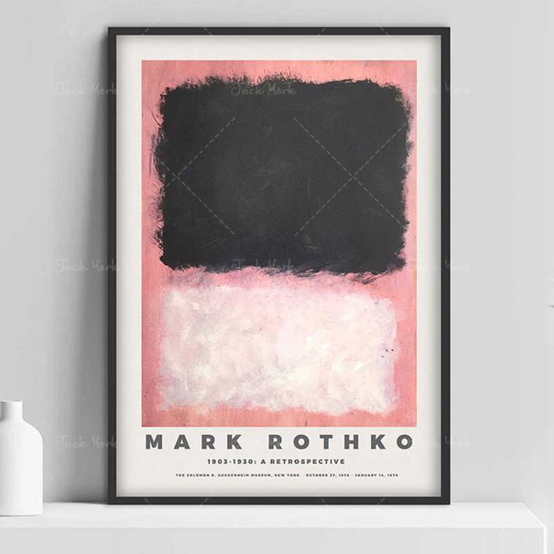 mark rothko poster ausstellung druck fur die guggenheim museum kunst ausstellung museum kunst poster mark rothko druck rothko ar