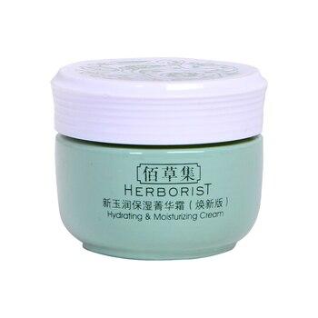 Herborist HYDRATING&MOISTURIZING CREAM New Version 10G Facial Cream 1