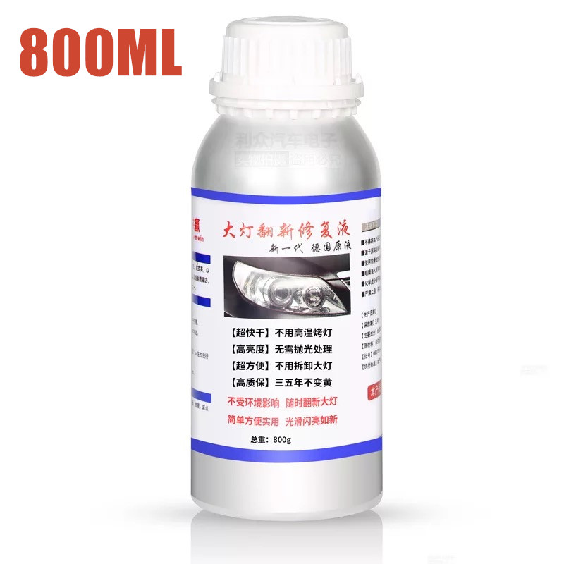 800ML Car Headlight Repair Fluid Headlight Polishing Restoration Chemical Polishing The Headlights