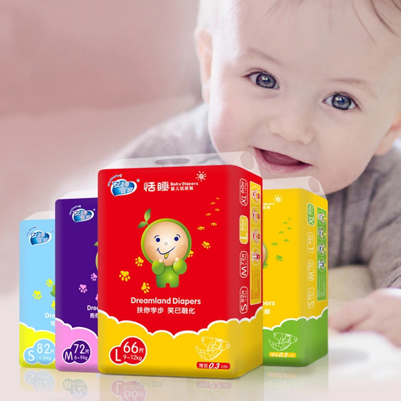 Sleep Treasure Source Supply Of Goods Little Sprout Diapers Ultra-Thin No Lump Fault Two Wrap