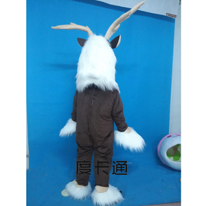 Image 3 - Adult Deer Mascot Costume Sven Costume Reindeer Mascot Anime Costumes Advertising Mascotte Fancy Dress Kits