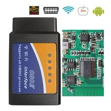 WIFI ELM327 V1.5 OBDII escáner de diagnóstico de coche Chip PIC18F25K80 mejor Olmo 327 Wi Fi Mini Elm 327 V 1,5 OBD II iOS herramientas de diagnóstico
