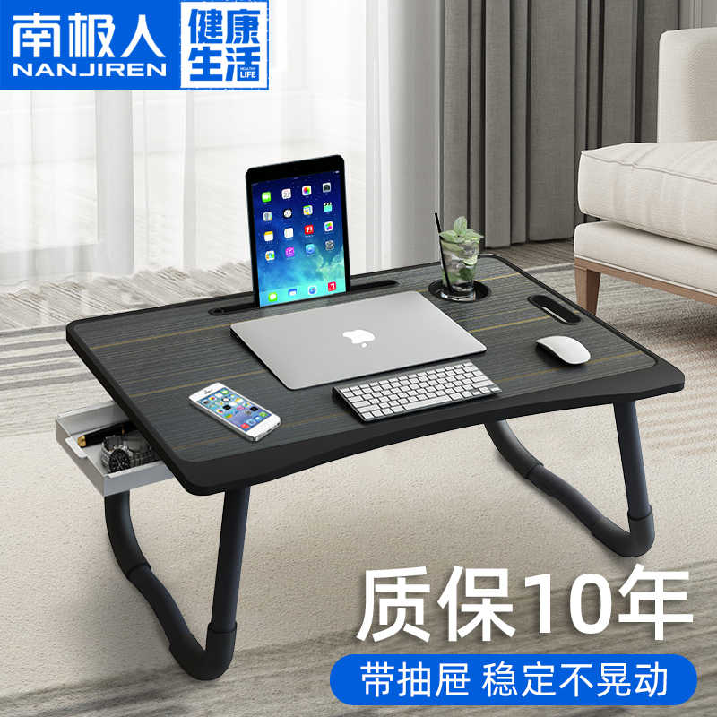 China fold-able small  bed computer table household board bedroom sitting learning children's dormitory lazy laptop stand tablo
