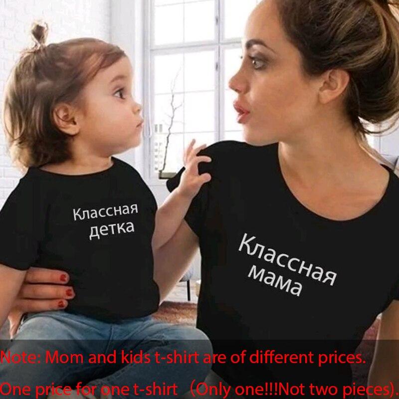 Gourd Doll/Семейные комплекты футболка женская футболка для сына и дочки топы для детей; Повседневная футболка для маленьких девочек и мальчиков - Цвет: Russia cool