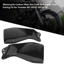 Motorcycle Carbon Fiber Gas Tank Side Cover Trim Fairing Fit for Yamaha MT-09FZ-09 2014 2015 2016(China)