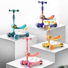Crianças 3 roda kick scooter ajustável equilíbrio de altura treinamento coordenação carro com assento dobrável led girando piscando rodas