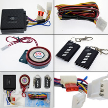 Motorcycle Alarm 12V Bike Anti-theft Security System Motorbike Scooter 125db Remote DC