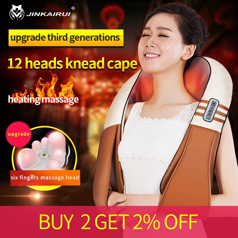 JinKaiRui 16 Massage Heads Heating Neck Shoulder Kneading Massager Cervical Therapy Health Care Back Waist Pain ReliefRelaxation
