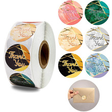 Thank You Stickers 500 Labels Per Roll with 6 Bright Gold Marble Geometric Design Thank You Stickers for Scrapbooking Envelope