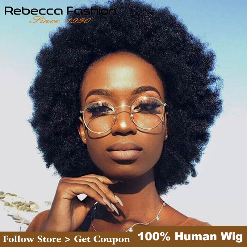 Rebecca Short Afro Kinky Curly Wig Brazilian Remy Human Hair Wigs For Black Women Black Brown Red Wine 10 Colors Free Shipping
