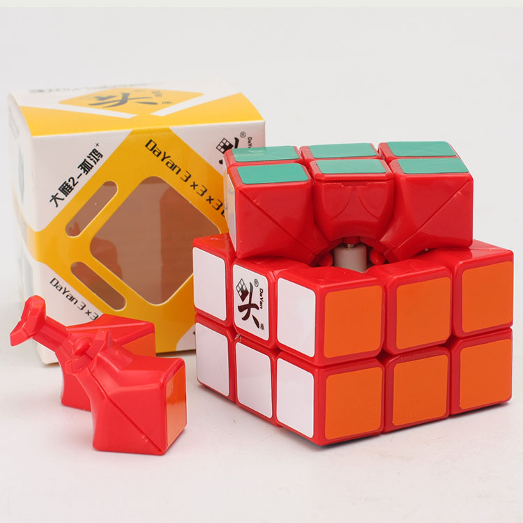 Promo Cheapest Magic Cube puzzle Dayan Guhong 2 V2 57mm 3x3x3 Cubing Speed  Puzzle Cubo Magico Kids Educational Toys 11