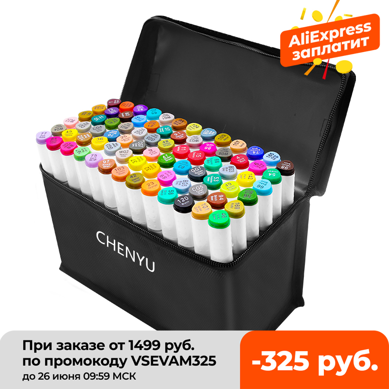 30/40/60/80/168Colors Art markers Pen Manga Drawing Marker Pen Alcohol Based Non Toxic Sketch Oily Twin Brush Pen Art Supplies
