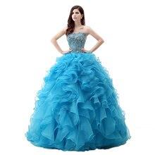 Роскошное синее милое бальное платье 16 Многоярусное для дебютанта