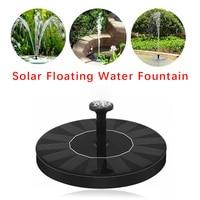태양 강화 된 분수 정원 풀 연못 태양 전지 패널 부동 분수 정원 장식 물 분수 스프레이 높이 35-65cm