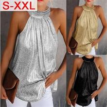 Womens Fashion Shiny Halter Neck Tank Tops Ladies Summer Cas