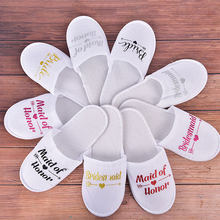 1 Pair Bridesmaid Hen Party Spa Soft Slippers Bride Shower Bride Wedding Decoration Ladies Bachelorette Party Supplies Gifts(China)