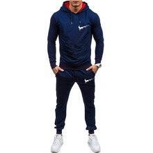 Nuevo chándal de marca 2018 para hombre, conjuntos de ropa deportiva térmica para hombre, Sudadera con capucha gruesa de lana +