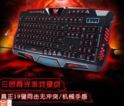 Dou Shi Fang Yuan M200 Three-Color Backlit Keyboard Machinery Handfeel Gaming Keyboard AliExpress Wis