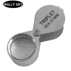 Magnifying Glass Jewllery Loupe Portable Folding Pocket-Size Metal Silver Lovely 30X