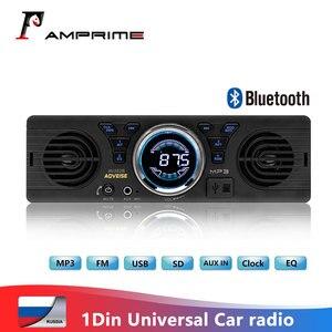 AMPrime 1din Car radio Univers