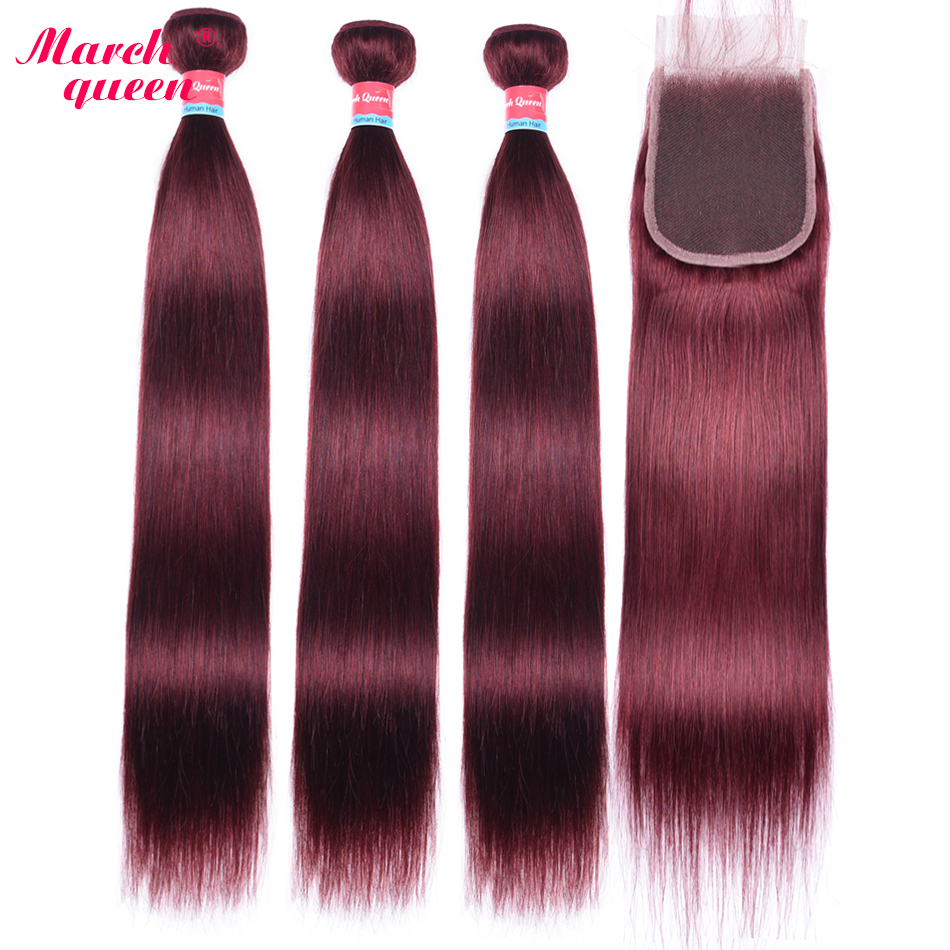 March Queen #99J Brazilian Straight Hair 3 Bundles With 4x4