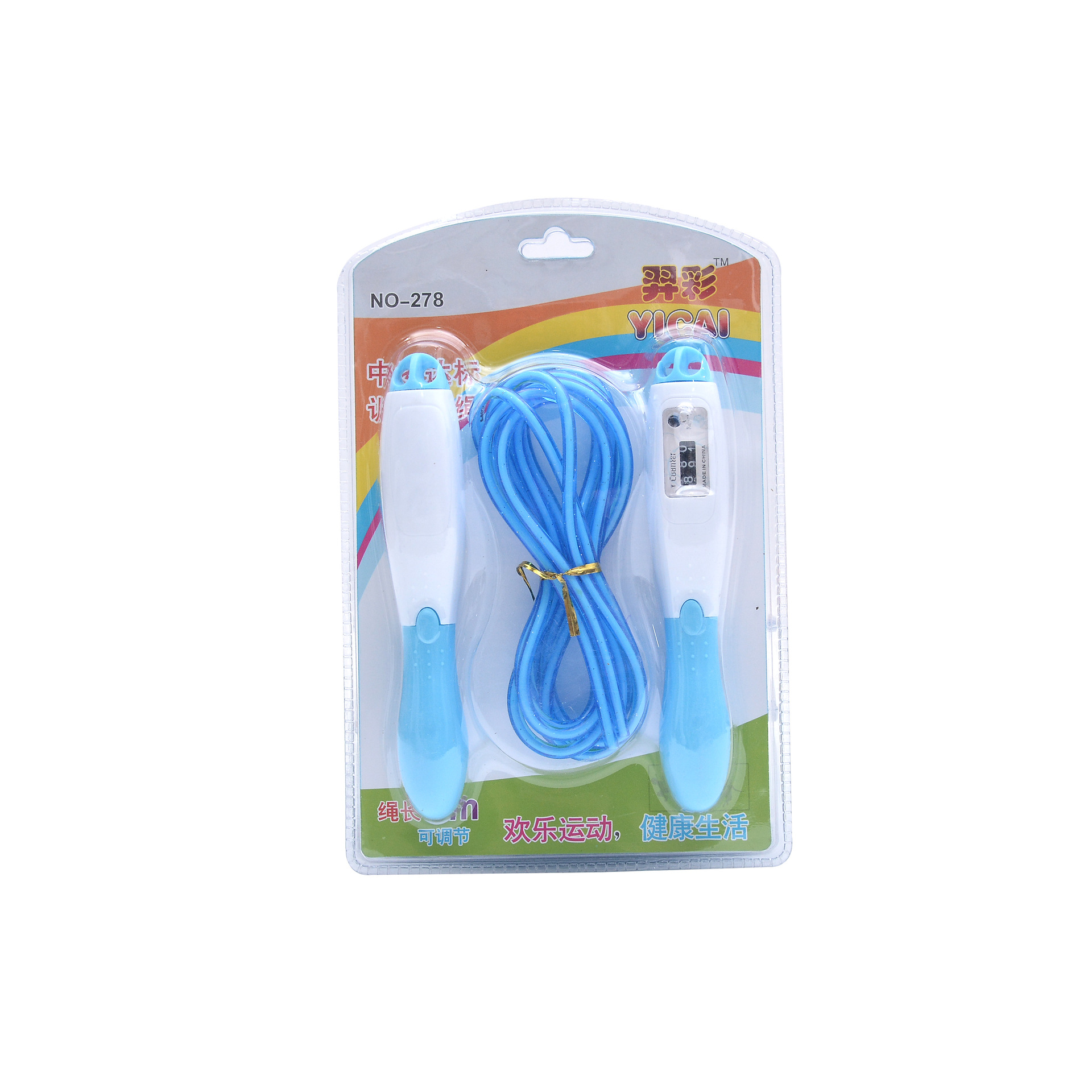 Figure Jump Rope Men's Adult Fitness Young STUDENT'S Sports The Academic Test For The Junior High School Students Jump Rope Chil