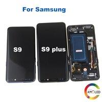 AMOLED 삼성 갤럭시 S9 G960 g960f LCD 터치 스크린 디지타이저 삼성 s9 LCD + 프레임 + 도구