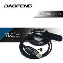 Baofeng مقاوم للماء USB كابل برجمة ل BaoFeng اتجاهين راديو UV XR A 58 UV9R زائد مقاوم للماء اسلكية تخاطب