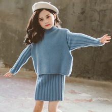 Girls Fall Outfits Back To School Set Princess Knitted Girls Two Piece Outfits Children Clothes Blue Vest + Long Sleeve Dress 2018 back to school fall baby girls kids boutique clothes children stripe dress long sleeve apple cotton tops match accessories