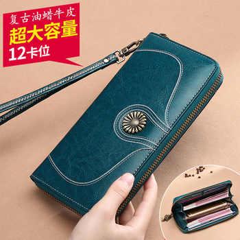 Women\'s Wallet Leather Ladies Long Cute Wallet Zipper Women\'s Wallet Clutch