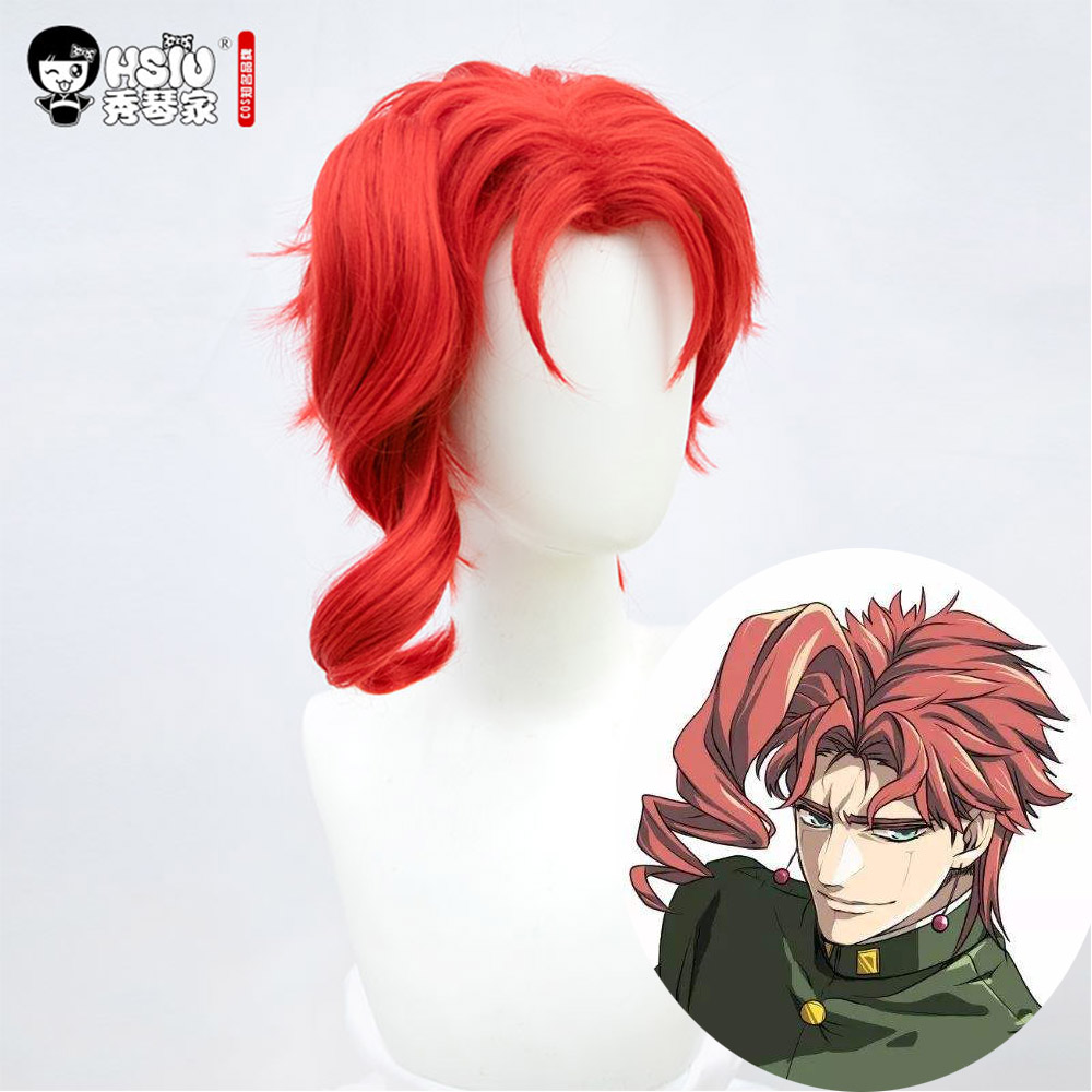 HSIU Anime JoJo's Bizarre Adventure Role Wig Kakyoin Noriaki Cosplay Wig Red Curl  High Temperature Fiber Synthetic Wig