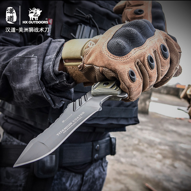 Hx Outdoors Cougar Tactical Special Warfare Knife Open Country Survival Saber Defensive Carry-on Knife Outdoor Knife Straight Kn
