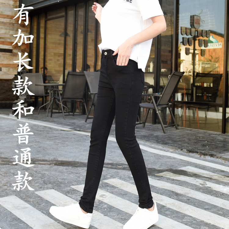 Spring And Autumn New Style Korean-style Elasticity Plus-sized X-long Jeans Plus-sized Womenswear Size Skinny Pencil Pants N6306