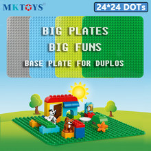 MKTOYS Duplos Base Plate 32*24 16*32 24*24 Studs for Big Size Blocks Marble Run Duplos Plate Building Block Brick Baseplate Gift