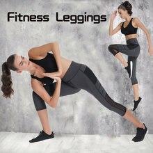 Леггинсы женские с завышенной талией повседневные тренировочные