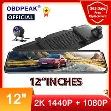 H5 carro dvr 12 max max max córrego mídia espelho retrovisor 2k visão noturna gravador de vídeo auto registrador suporte 1080p câmera visão traseira