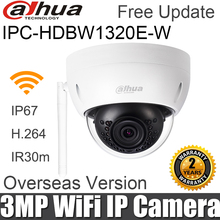 원래 IPC HDBW1320E W 3mp wifi ip 카메라 미니 ir 돔 ip67 ik10 sd 카드 슬롯 DH IPC HDBW1320E W 무선 보안 카메라
