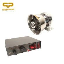 цена на Super Loud Speaker 200W 9 Sound Alarm Megaphone Siren Police Multi-tone Warning for 12V Car Truck Train Boat Electric Horn VW