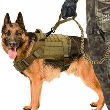 Тактический Жилет для собак дышащий военный Регулируемый размер