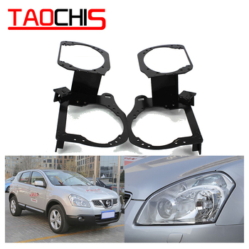 Taochis Car-Styling adapter frame Head light Bracket Holder for Nissan Qashqai Hella 3R G5 5 Projector lens